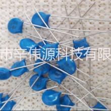供应鸿志HEL 7D391K压敏电阻,现货销售鸿志品牌7D391K压敏电阻,深圳压敏电阻突破吸收器批发