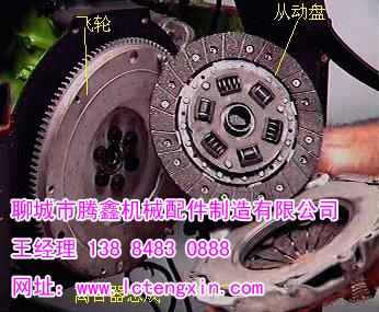 供应用于压力机配件的JD31-250-2410从动盘