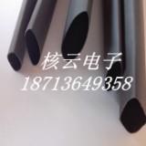 供应用于绝缘防水的E203950带胶热缩管,带胶黑色热缩管,WOER带胶热缩套管