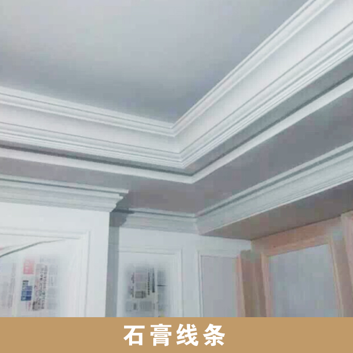 上海意澍建筑装饰材料供应石膏线条 石膏欧式建筑装饰线条 石膏制品