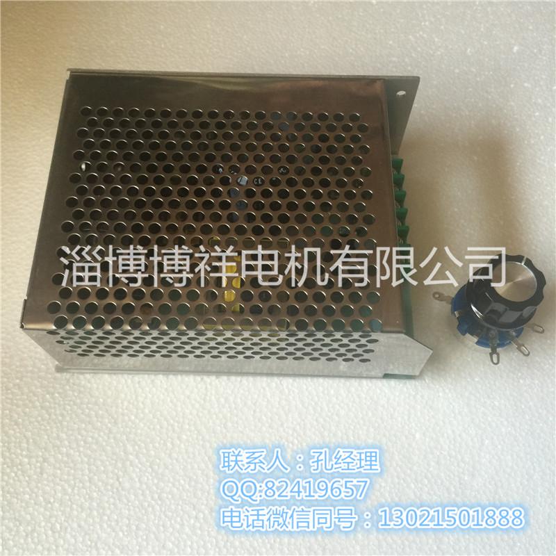 wk422 wk622电机调速器 pwm直流调速电源