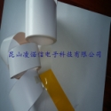 供应用于的耐高温标签/耐高温条码标签/昆山凌诺信高温标签/耐高温标签纸