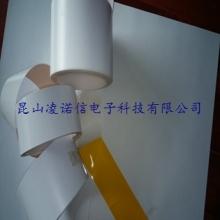 25um高温标签电子高温标签,苏州线路板高温标签厂家定做报价价格批发