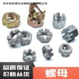 永年多德五金制品供应螺母 不锈钢六角螺母 高强度碳钢接头螺母