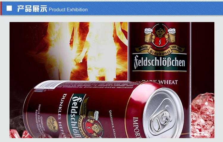 德国啤酒进口报关价格