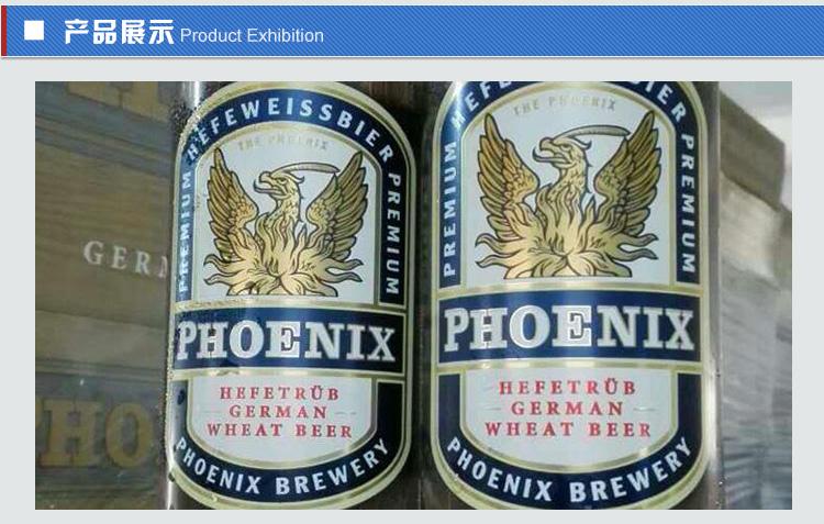 德国啤酒进口报关报检