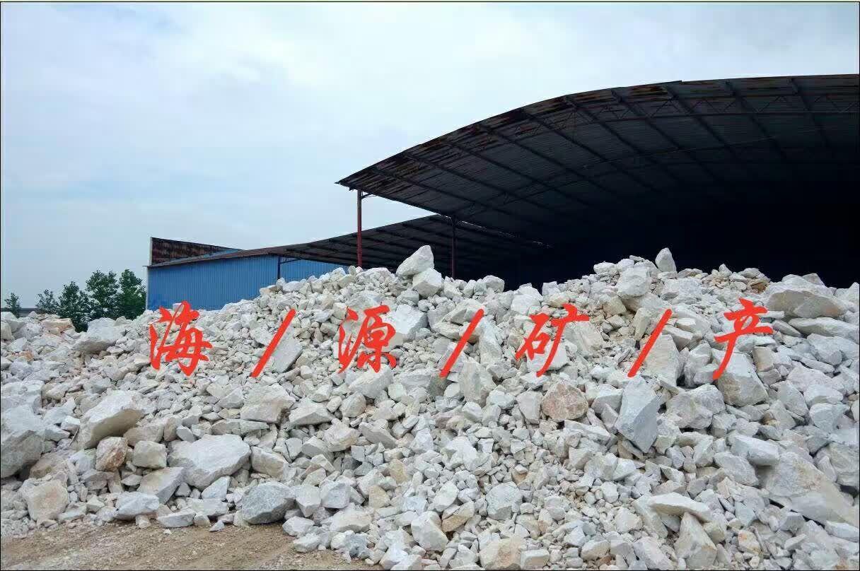 供应用于PVC型材的江苏常州海源牌重质碳酸钙