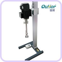供应用于乳化均质分散的A90小型乳化机 中试型乳化机,
