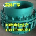 直埋补偿器DN150PN1.6图片