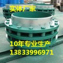 供应用于电厂蒸汽管道的旋转补偿器DN600PN2.5 免维护旋转补偿器先型 乾胜牌旋转补偿器质优价格低