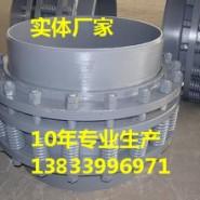 旋转式膨胀节DN700图片