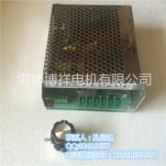 WK411电机调速器图片