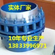供应用于暖气供热的DN100直埋补偿器 全埋型波纹补偿器 通用型补偿器生产厂家图片