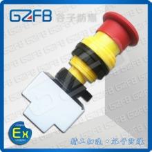 供应用于配电箱的BA8030防爆防腐急停按钮批发