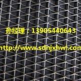 供应用于输送机网带的不锈钢输送网带