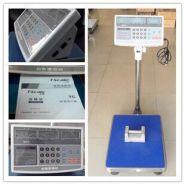 台衡电子称 T-Scale电子计图片