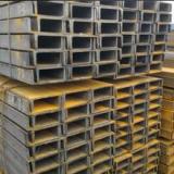 供应济南槽钢/济南槽钢销售