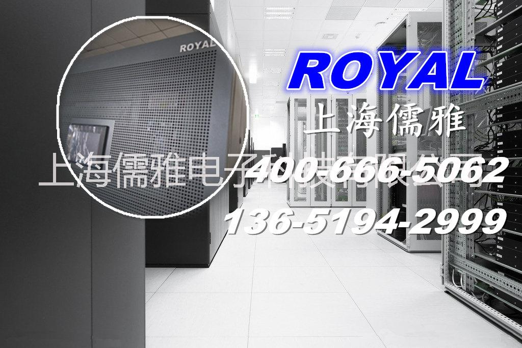 供应机房壁挂空调一体机房空调吸顶空调ROYAL儒雅机房专用空调精密空调酒窖空调嵌入式空调吊顶空调恒温恒湿空调实验室空调