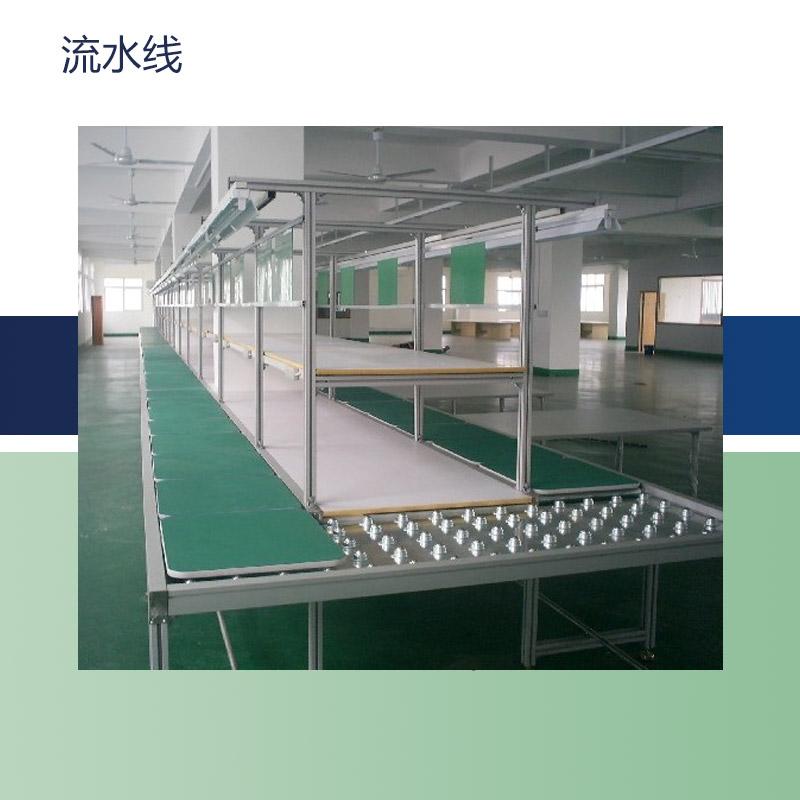 供应流水线厂家直销 深圳流水线供应商 流水线操作台 流水线工作台