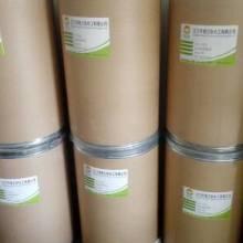 涂料|油墨的抗刮耐磨蜡粉地坪耐磨剂