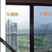 供应私密银sk-015 窗户遮阳膜 建筑玻璃隔热膜 防晒窗户膜批发