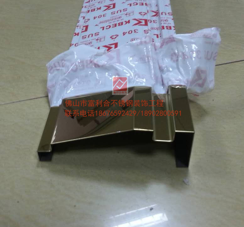 天津不锈钢包边线条厂家,不锈钢包边线条