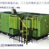 供应用于螺栓的宁波腾工冷镦机86S