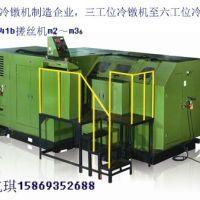 供应用于螺栓的宁波腾工冷镦机106S