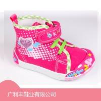 广州童鞋供货商 广州童鞋批发 广州童鞋厂家直销 广州童鞋报价
