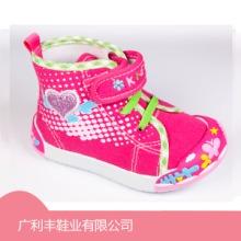广州童鞋供货商|广州童鞋批发|广州童鞋厂家直销|广州童鞋报价