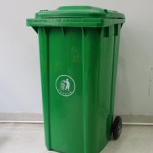 240升垃圾桶环卫垃圾桶环保桶