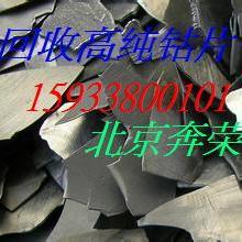 供应钴回收,回收钴,回收钴价格,回收钴厂家图片