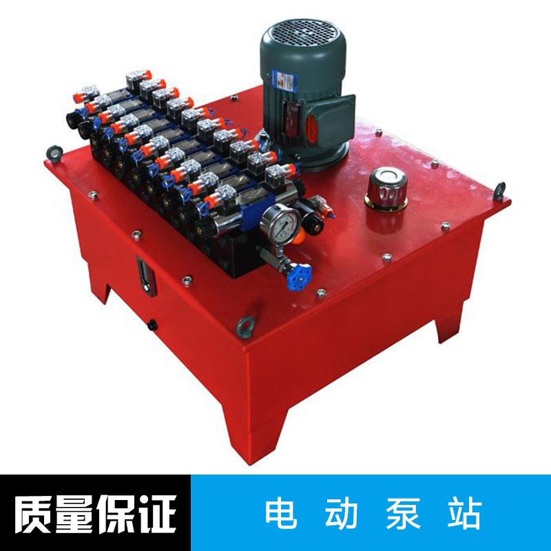 德州盛宇液压机具供应电动泵站 超高压电动泵站 组合式液压油泵