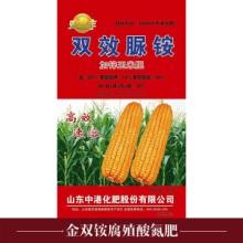 山东中港化肥供应金双铵腐殖酸氮肥 有机生物氮肥 新型复合氮肥