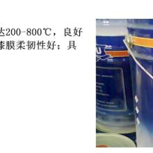 郑州有机硅耐高温漆