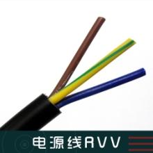 电源线RVV 轻型聚氯乙烯护套软线 多芯电源线电源线RVV2*1.0mm2 阻燃电源线RVV2*1.0mm2