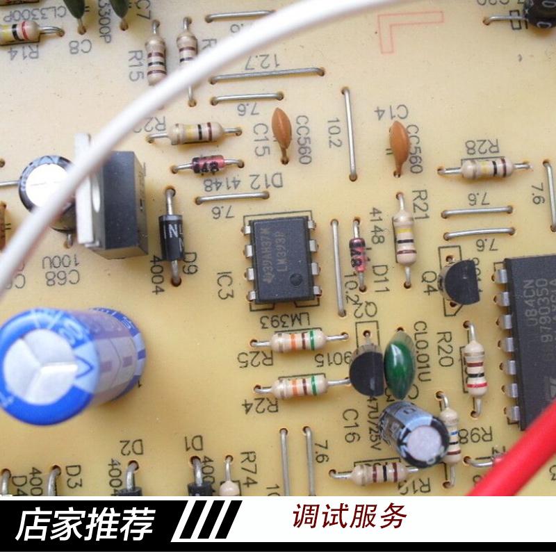 供应江门电路板设计加工