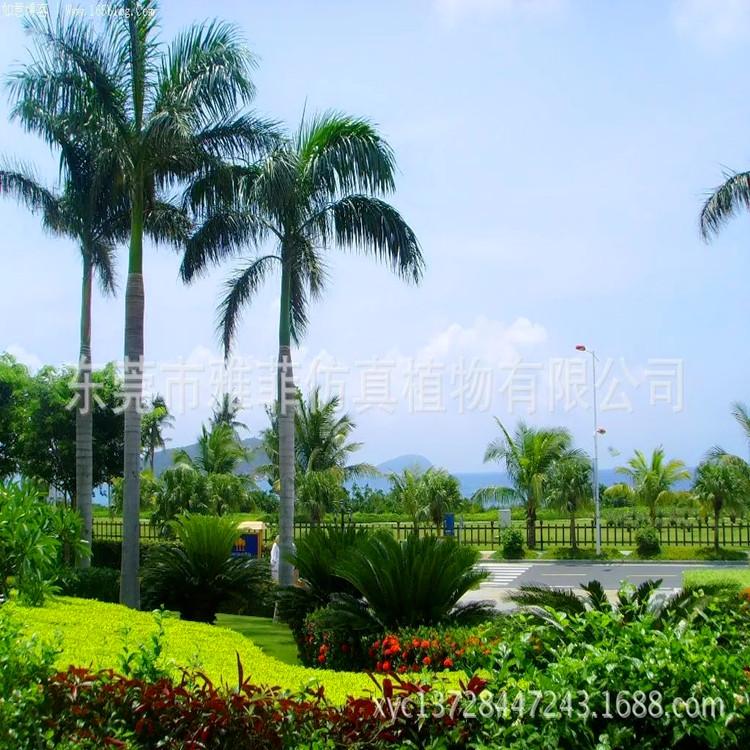 大型仿真树 仿真椰子树 棕榈树 仿真植物 专业定制仿真树 假树 绿化树 仿真椰子树水上乐园造景树