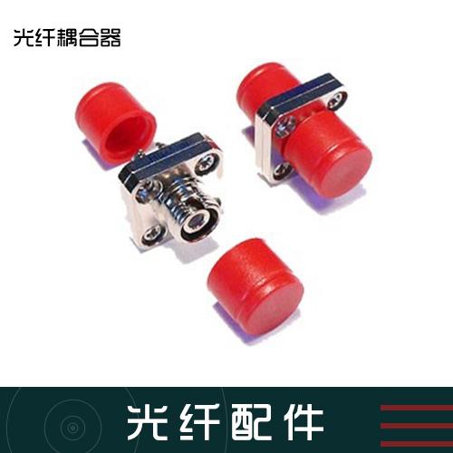 光纤配件 光纤连接器 光纤跳线 光纤收发器 光纤耦合器