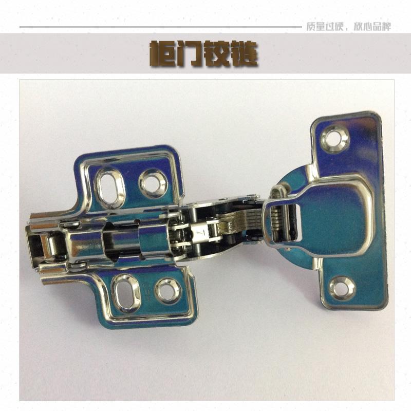 柜门铰链 不锈钢柜门铰链 缓冲铰链 柜门液压铰链 工业柜门铰链