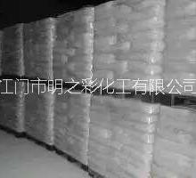 供应用于防沉助剂的增稠防沉触变剂