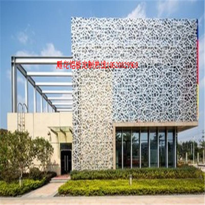 铝合金雕花铝板生产厂家 免费设计外墙铝合金雕花铝板 优质铝全金雕花铝板价格