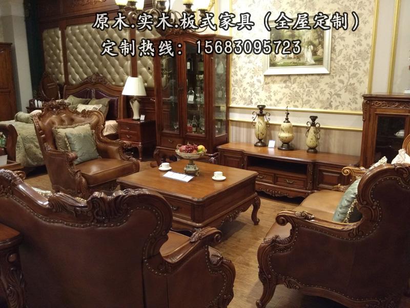 重庆迪浪维罗娜欧式古典风格实木家具全屋高端定制