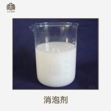消泡剂 聚醚消泡剂 工业消泡剂 有机硅消泡剂 水性消泡剂 水处理消泡剂图片
