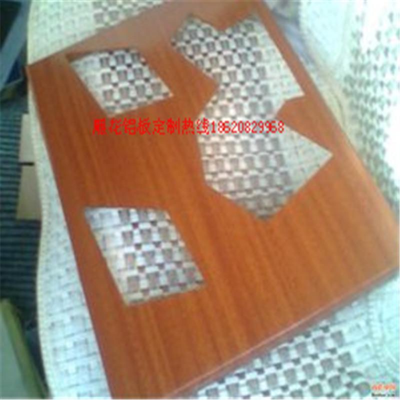 镂空铝单板图片/镂空铝单板样板图 (3)