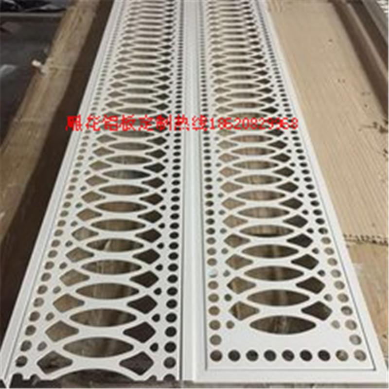 镂空铝单板图片/镂空铝单板样板图 (4)