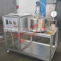 供应石油仪器/磁搅拌高温高压反应釜/石油科研仪器