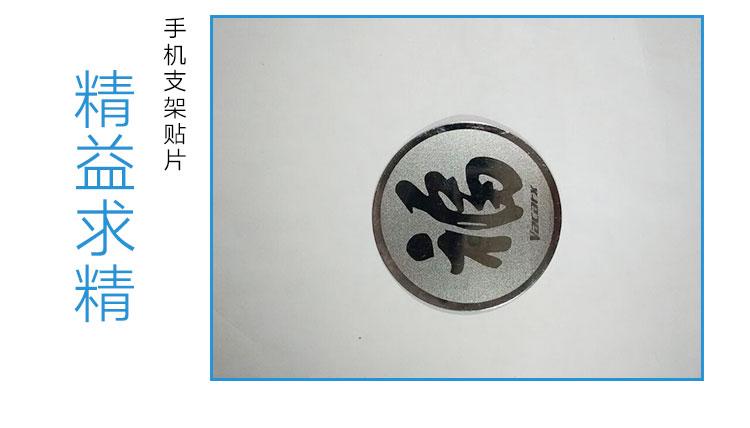 易拉罐手工制作图解螃蟹