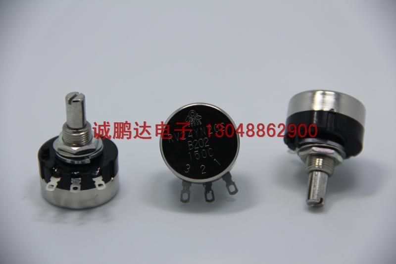 供应RV24YN20SB202电位器