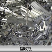 钛边角回收 北京钛边角料回收 北京稀有金属回收图片